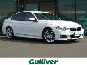 BMW 3シリーズ 320i 衝突被害軽減システム/コーナーセンサー/レーダールーズコントロール/レーンキープアシスト/ブラインドスポットモニター/純正ナビ/バックカメラ/スマートキー/プッシュスタート/パドルシフト/ドラレコ