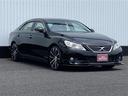 トヨタ/マークX 250G リラックスセレクション・ブラックリミテッド