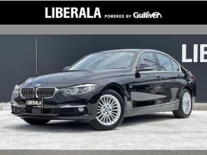 BMW 3シリーズ 320i ワンオーナー 純正HDDナビ CD/DVD/BT バックカメラ アクティブクルーズコントロール レーンチェンジウォーニング インテリジェントセーフティ レーンディパーチャーウォーニング