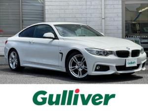 BMW 4シリーズ 420iクーペ Mスポーツ 純正ナビ/CD/DVD/Bluetooth/バックカメラ/レーダークルーズコントロール/インテリジェントセーフティ/パドルシフト/車線逸脱警告/パワーシート/ETC/ドライブレコーダー/コーナーセンサ