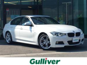 BMW 3シリーズ 320i Mスポーツ 純正HDDメーカーナビ/CD/DVD/Bluetooth/バックカメラ/衝突被害軽減ブレーキ/アクティブクルーズコントロール/パドルシフト/レーンキープアシスト/パワーシート/LEDヘッドライト