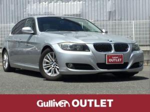 BMW 3シリーズ 325i ETC/スマートキー/フルセグTV/パワーシート/純正HDDナビ/ミュージックプレイヤー接続