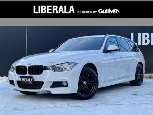BMW 3シリーズ 320i ・コンフォートアクセス・レーンキープアシスト・オートクルーズコントロール・純正HDDナビ・CD/DVD/MSV/USB/BT/AUX・フルセグTV(社外)・バックカメラ・電動リアゲート