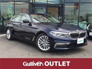 BMW 5シリーズ ラグジュアリー インテリジェントセーフティー/レーンキープアシスト/アクティブ・クルーズ・コントロール/純正ナビ/ フルセグTV/アラウンドビューモニターレザーシート/ドライブレコーダー/コーナーセンサー