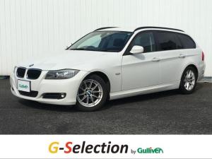 BMW 3シリーズ 320iツーリング メーカーHDDナビ プッシュスタート ETC  記録簿(H24H25H27H29R1R2)