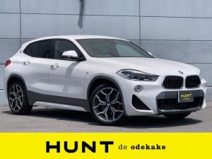 BMW X2 sDrive 18i MスポーツX 衝突軽減ブレーキ/メーカーオプションHDDナビ/スマートキー/バックカメラ/前席シートヒーター/パワーリアゲート/LEDヘッドライト/ETC