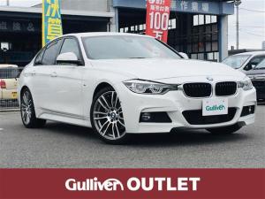 BMW 3シリーズ 320d Mスポーツ メーカーHDDナビ Bluetooth DVD再生 バックカメラ レーダークルコン 車線逸脱防止 衝突軽減ブレーキ 黒革シート シートヒーター パワーシート LEDライト ドライブレコーダー ETC
