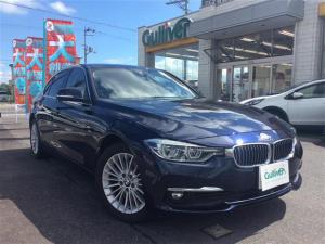 BMW 3シリーズ 320d ラグジュアリー 車検令和5年6月 ディーゼルターボ 純正HDDナビBluetooth対応DVD再生可能 バックカメラ ミラー内臓ETC レーダークルーズコントロール ベージュレザーシート(シートヒーター)
