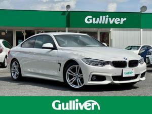 BMW 4シリーズ 420iクーペ Mスポーツ ワンオーナー LED 衝突軽減B HDDナビ ヘッドアップディスプレイ ハーマンカードン Bカメラ