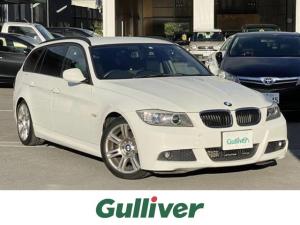 BMW 3シリーズ 320iツーリング MスポーツカーボンED 純正ナビ HIDライト 社外16AW冬タイヤ積込