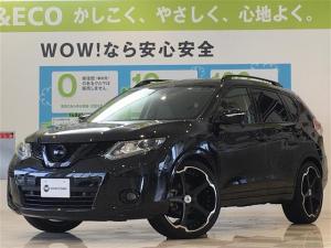 日産 エクストレイル モード・プレミア オーテック30thアニバーサリー