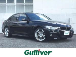 BMW 3シリーズ 320i Mスポーツ 純正HDDナビ/DVD/音楽録音/Bluetooth/AUX/バックカメラ/衝突軽減ブレーキ/車線逸脱警報/純正18インチアルミ/前席パワーシート/リアセンサー/HIDヘッドライト/ドラレコ/ETC