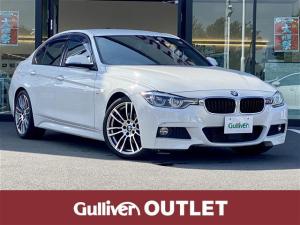 BMW 3シリーズ 320d Mスポーツ インテリジェントセーフティ・車線変更警告・車線逸脱防止・純正HDDナビ・バックモニター・クリアランスソナー・レーダークルーズ・ETC・ドライブレコーダー・純正19AW・LEDヘッド・フォグ