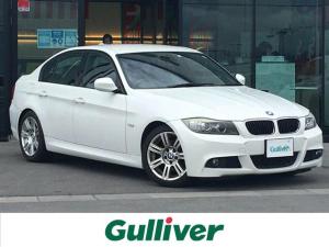BMW 3シリーズ 320i Mスポーツパッケージ 純正HDDナビ/バックカメラ/フルセグ/ETC