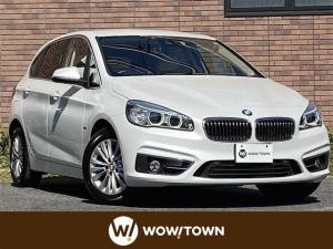 BMW 2シリーズ 218dアクティブツアラー ラグジュアリー アドバンスアクティブセーフティーパッケージ 純正ナビ バックカメラ パワーバックドア アクティブクルーズコントロール ヘッドアップディスプレイ ドライビングアシスト LEDオートライト レザーシート