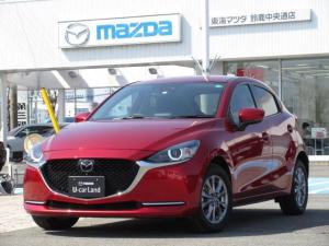 マツダ MAZDA2 XDプロアクティブ Sパッケージ オートマチックハイビーム シートヒーター オートライト LEDヘッドランプ Bluetooth