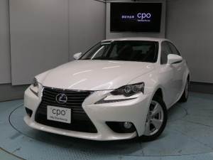 レクサス IS IS300h LEXUS認定中古車