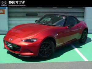マツダ ロードスター SスペシャルPKG LEDヘッドライト・WAB・ABS・オー
