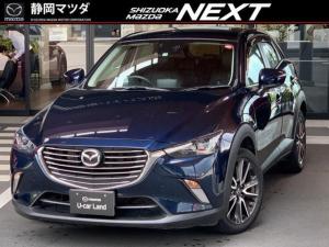マツダ CX-3 XDツーリング 2WD 6AT 衝突被害軽減ブレーキ LED