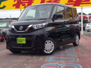 日産 ルークス S 新車未登録 エマブレ 車線逸脱防止支援システム キーレス