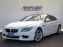 BMW/BMW 640iグランクーペ Mスポーツ