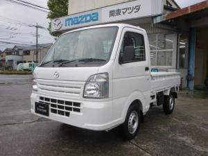 マツダ スクラムトラック 660 KC エアコン・パワステ AM/FMラジオ