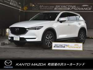 マツダ CX-5 2.5 25T Lパッケージ 360度モニター BOSE 地デジ 試乗車