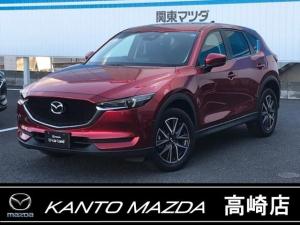 マツダ CX-5 2.0 20S サポカーSワイド