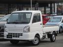 マツダ/スクラムトラック 660 KC エアコン・パワステ 4WD