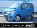 マツダ/フレア 660 ハイブリッド XG