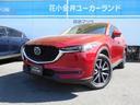 マツダ/CX-5 2.2 XD L-PKG ワンオーナー 下取車