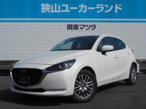 マツダ MAZDA2 1.5 XD ホワイト コンフォート 特別仕様車 360度ビュー