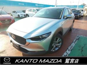 マツダ CX-30 XD PRO ツーリングセレクション マツコネナビ 試乗車