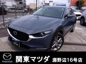 マツダ CX-30 2.0 20S Lパッケージ 4WD 20S L-PKG