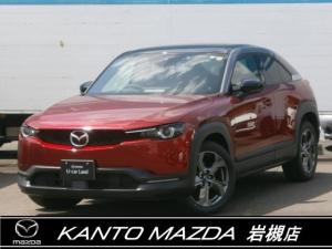 マツダ MX-30 インダストリアルクラシックパッケージ 2WD 360℃