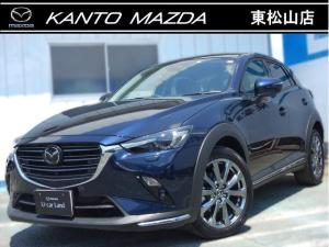 マツダ CX-3 1.8 XD エクスクルーシブ モッズ AWD 追突軽減ブレーキ