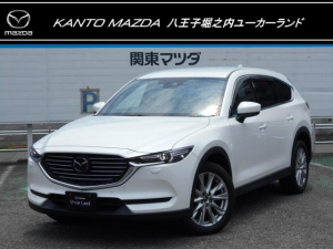 マツダ CX-8 2.2 XD プロアクティブ 4WD 7人乗り ドラレコ