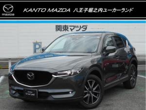 マツダ CX-5 XD プロアクティブ4WD ワンオーナー レーダークルーズ