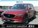 マツダ/CX-5 2.2 XD プロアクティブ 4WD