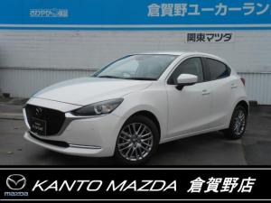 マツダ MAZDA2 1.5 15S ホワイト コンフォート ナビ・TV・衝突軽減B