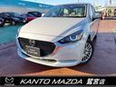 マツダ/MAZDA2 15S ホワイト コンフォート 4WD