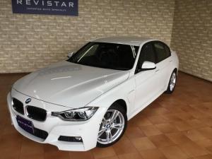 BMW 3シリーズ 330e Mスポーツ・電気&ガソリン車・インテリジェントS