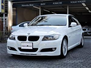 BMWアルピナ D3 ビターボ リムジン 右H 黒革シート