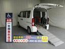 スズキ/エブリイワゴン スロープタイプ1台積4人乗り 福祉車両 一年保証