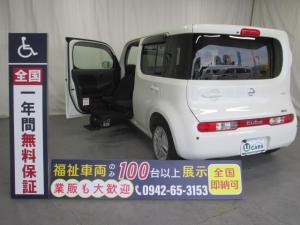 日産 キューブ 助手席リフトアップシート5人乗り 福祉車両 1年保証