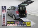 トヨタ/ラクティス スロープタイプ1台積5人乗 福祉車両 1年保証