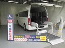 トヨタ/ハイエースコミューター リフター4台積9人乗り 福祉車両 一年保証