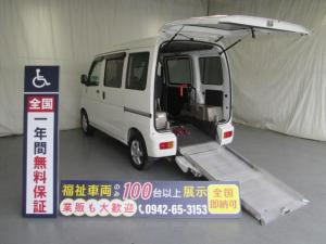 ダイハツ ハイゼットカーゴ スロープ1台積4人乗り 福祉車両 一年保証