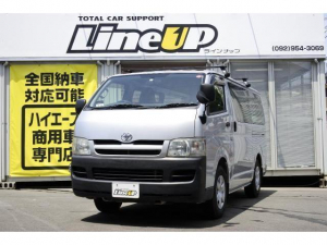 トヨタ ハイエースバン ロングDX 1年間1万キロ無償保証 ルーフキャリア ETC