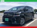 トヨタ/ヴェルファイア Z Aエディション Gアイズ 10型SDナビ 両側・リア電動